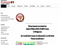 Timbres de France,  Dom Tom et colonies françaises