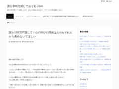 Consulter la fiche de Robi-net