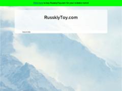 Russki toy, petit chien russe