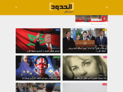 Rwapa.com portail ...