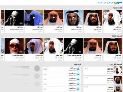 Site Islamique de ...