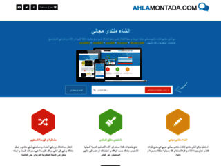 http://www.ahlamontada.com/create-forum/1824216/b4e3a861