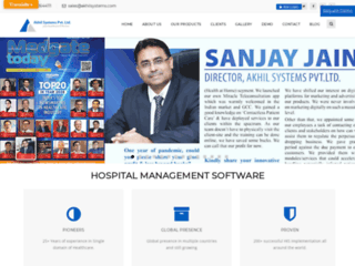 Best Hospital, Clinic, Pharmacy Management Software Company in India