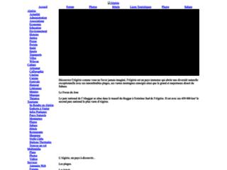 Algérie Monde, tourisme, guide, voyage, actualité, photos, vidéos sur l'Algérie