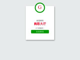 Annuaire de Paris - Guide du web parisien et Ile de France