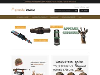 Détails : La boutique de vente d'articles de chasse en ligne