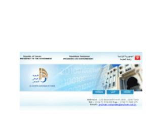 Archives nationales de Tunisie (ANT)
