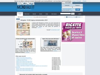 Banconote e Monete - www.banconotemondiali.it