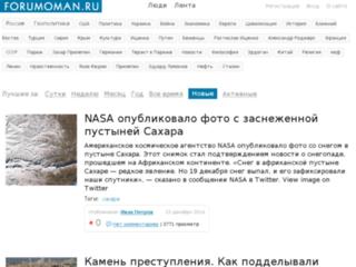 http://catwar.forumoman.ru/