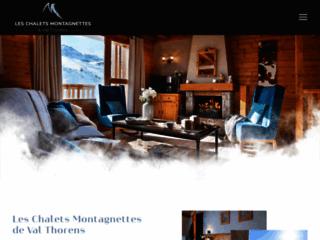Les Chalets Montagnettes - Val Thorens