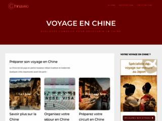 Détails : Séjours en Chine