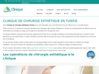 Détails : Clinique de chirurgie esthétique Tunisie