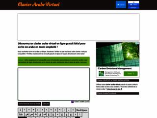 Détails : télécharger un clavier arabe virtuel