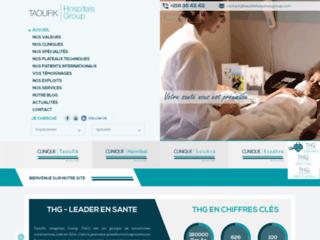 Chirurgie esthétique et clinique en Tunisie sur http://www.clinique-soukra.com