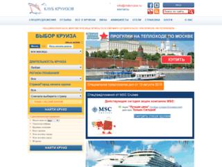 clubcruise.ru