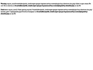 Aperçu du site Compte Eepargne Logement
