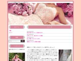 www.cristal-home.com@320x240.jpg