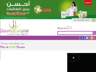 Recette de la cuisine Algerienne