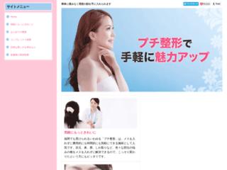 Capture du site http://www.eclairagelampeled.com/