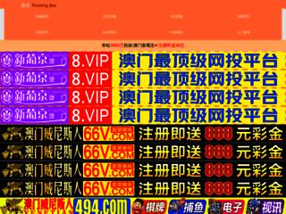 Смотреть онлайн кинофильмы, мультфильмы, трейлеры