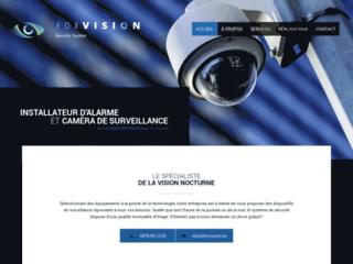 Détails : La technologie au service de la sécurité