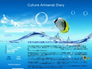 France-Artisanat.com - Le Guide Annuaire Geographique de l'Artisanat et des artisans