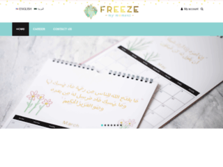 Photo Books | Online Create Your Own Photo Album / Freeze My Moment