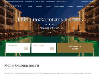Отдых в Анапе Джемете 2014 — Отель Гранд-Круиз