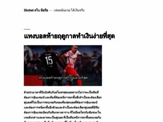 hdwallpaper-s.com - Gallery di sfondi, foto e immagini in alta definizione HD