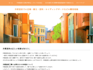Capture du site http://www.helvediet.com
