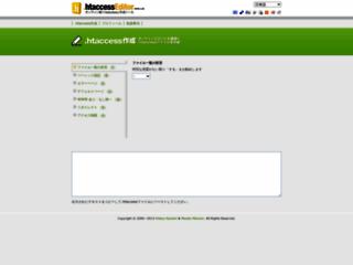 Info: Scheda e opinioni degli utenti : .htaccess Editor per creare facilmente .htaccess files