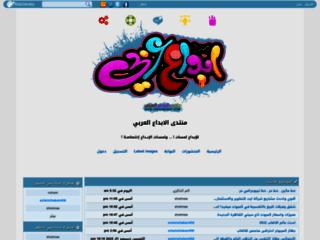 http://www.ibda3araby.com/