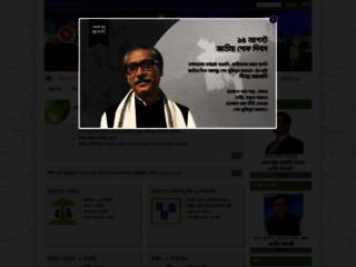 তথ্য ও যোগাযোগ প্রযুক্তি বিভাগ - গণপ্রজাতন্ত্রী বাংলাদেশ সরকার