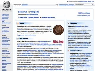 Wikipedia - L'enciclopedia libera e collaborativa (Sito Ufficiale)