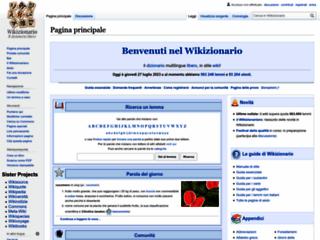 Wiktionary.org - Wikizionario: il dizionario a contenuto aperto