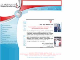 Association tunisienne des jeunes Medecins sans Frontieres