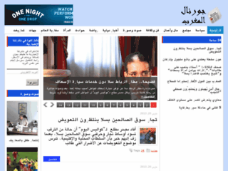 Capture du site http://www.journal-maroc.com