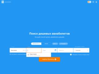 http://kaiodirulez.2x2forumy.ru/