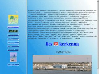 iles de Kerkennah