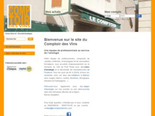 Week end oenologique dans les Bouches du Rhône: Stages et formations oenologiques en Provence