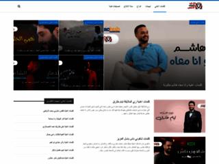 كلمات اغنية اعاني عبد الله الخشرمي