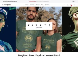 Maghrebsouk.com : exprimer vos racines