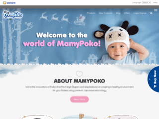Buy MamyPoko Extra Absorb small Size Pants Diapers 126 Monthly Jumbo Pack Online at Rs-1599