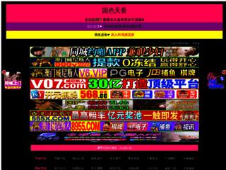 Détails : Matériel de Plomberie en ligne et pas cher
