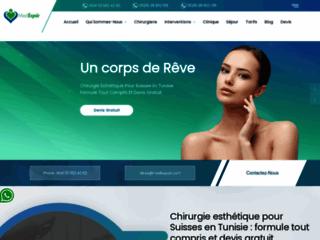 Sleeve gastrectomie pas chère Tunisie