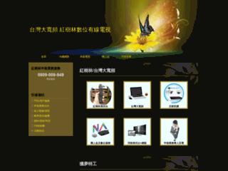 site thumbnail