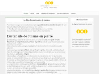 Détails : Retrouver notre site e-commerce ici