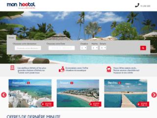 reservation-d-hotels-3-etoiles-en-tunisie