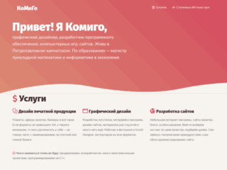 http://www.nersta.ru/