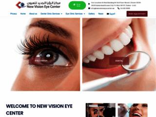 Eye Clinic & Eye Specialist In Dubai